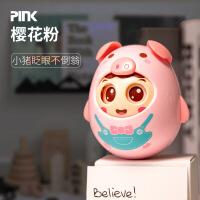猪年吉祥物婴儿手摇铃眨眼不倒翁儿童玩具宝宝小猪牙胶不倒翁