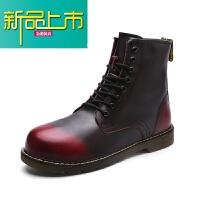 新品上市男马丁靴韩版潮流英伦百搭冬季加绒高帮工装靴子中帮保暖男靴 黑色 单靴