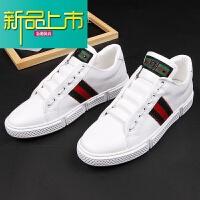 新品上市潮流小白鞋男士韩版休闲鞋百搭个性鞋男生板鞋懒人豆豆鞋帅气