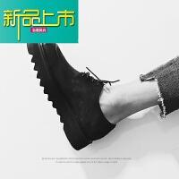 新品上市【帽子先森】姊妹版春夏大作增高4cm松糕鞋 简约厚底系带牛皮男鞋