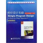 国外优质职业教育资源教学用书:程序设计基础(第3版),[澳] 罗伯逊(Lesley Anne Robertson),高