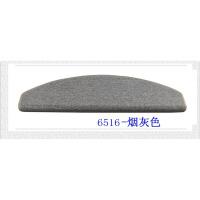 纯色简约旋转实木楼梯地毯免胶自粘防滑自吸踏步垫欧美式地垫脚垫y 灰色 6516-烟灰色