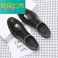 新品上市秋季新款时装皮鞋男潮流英伦百搭男鞋真皮手工柳钉理师鞋