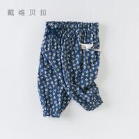 davebella戴维贝拉2020夏季新款女童裤子宝宝印花防蚊裤DBM13815