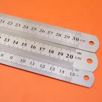 不锈钢直尺 钢尺 15cm 20cm 30cm 刻度 两面双刻度