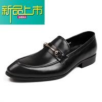 新品上市英伦皮鞋男一脚蹬鞋真皮金属扣牛皮鞋子男士商务休闲鞋