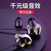 四核双动圈耳机入耳式有线HIFI超重低音炮通用魔音耳塞