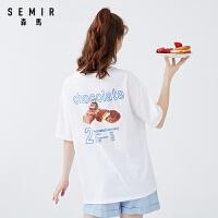 森�R短袖T恤女2020夏季新款��松大t印花短袖oversize白色上衣少女
