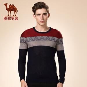 骆驼男装 秋款新款青年套头修身圆领撞色休闲薄长袖毛衣男士