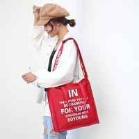韩版帆布单肩包大容量简约女包斜挎包
