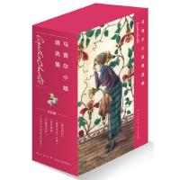 马普尔小姐精选集(共5册)