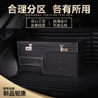 汽车后备箱收纳箱车用收纳整理箱收纳盒车载储物箱储物盒车内用品