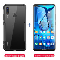 �A��s耀8x手�C��note10�饽曳浪けWo套8xmax新品硅�z全包男潮牌女honor��框透