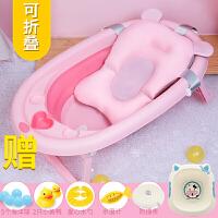 儿童洗澡桶宝宝洗澡盆可坐躺婴儿浴盆折叠通用新生儿大号沐浴桶幼儿用品