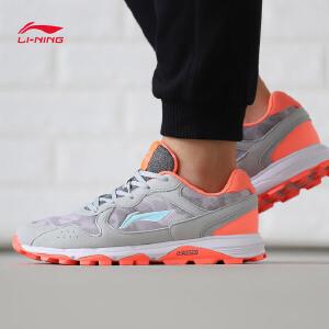 李宁跑步鞋女鞋高达耐磨防滑越野运动鞋ARDL004
