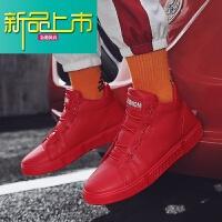 新品上市秋季青年鞋子男潮鞋高帮百搭板鞋男韩版潮流复古透气运动休闲鞋男
