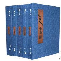 八大山人全集 宣纸线装珍藏版 书法绘画16开5册 00