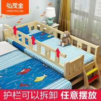 女孩公主床拼床婴儿小床实木儿童床拼接大床带护栏男孩单人床