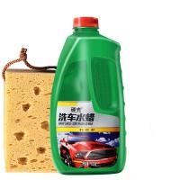 汽车洗车液水蜡泡沫清洁清洗剂专用强力去污上光蜡水白车套装