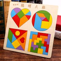 幼儿童七巧板智力立体拼图T字谜木制质索玛立方体俄罗斯方块早教幼儿园玩具