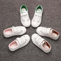 儿童男童网面透气板鞋2019夏款新款韩版单网鞋女童网眼夏季小白鞋