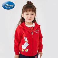 迪士尼童装春秋新款儿童休闲长袖上衣宝宝女童孩时尚连帽外套