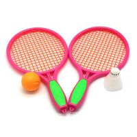 儿童网球拍宝宝小孩小学生初学者幼儿园亲子羽毛球拍体育用品玩具p