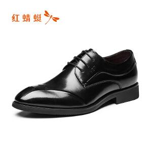 红蜻蜓男鞋商务休闲皮鞋秋冬鞋子男WTA7658