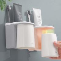 简约磁吸漱口杯套装家用刷牙杯架子置物架三口之家牙缸情侣牙刷杯