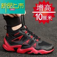 新品上市冬季男士增高鞋男高帮运动休闲鞋内增高男鞋cm8cm增高篮球鞋男