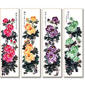 中国美术家协会广西分会会员 张福生《牡丹四条屏》DW117