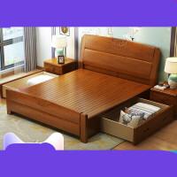 现代中式主卧简约1.8米橡木储物高箱床1.5m双人床婚床家具 实木床 +床头柜*2