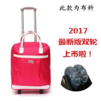 拉杆包旅行包女大容量手提韩版短途旅游行李袋可爱轻便网红行旅包 玫红色 2轮
