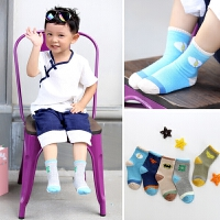 儿童袜子春秋3-5-7-9-12岁男孩中大童小孩秋冬款全棉儿童棉袜