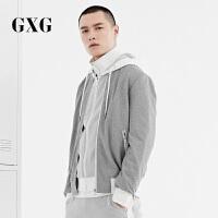 【GXG&大牌日 2.5折到手价:167.25】[特卖]GXG男装 男士修身潮流韩版灰色棒球领夹克外套#1711210