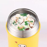 焖烧杯保温饭盒女学生可爱儿童保温壶保温桶便当盒汤盒粥桶