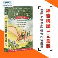 【预售】进口英文原版 神奇树屋1-4盒装 英文版 Magic Tree House Volumes 1-4 Boxed