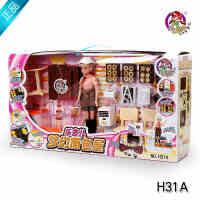 乐吉儿面包屋洋布芭比娃娃套装礼盒2015公主女孩玩具H31A