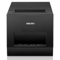 DL-886AW2寸热敏蓝牙标签打印机热敏纸条码快递单打印机小型