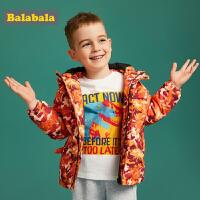 【侏罗纪】巴拉巴拉童装男童外套棉衣宝宝冬装恐龙印花潮小童洋气