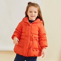 【2件88/3件8折后到手价:431.2元】马拉丁童装女小童羽绒服冬装新款洋气中长款一手长羽绒服外套