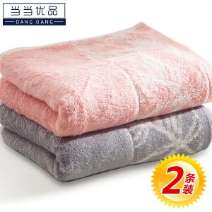 当当优品 竹纤维毛巾105g对装 34*76 吸水面巾
