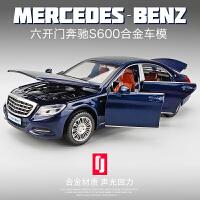 奔驰车模迈巴赫S600汽车模型仿真儿童合金玩具车收藏限量款男孩