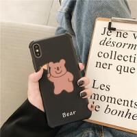 网红ins同款小熊iphone11promax苹果x手机壳xsmax情侣软壳8plus全包防摔7plus可爱卡通6sp