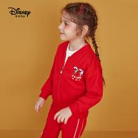 【2件3折后价:113.7元】迪士尼童装儿童外套长裤两件套春秋新款宝宝女童时尚运动套装潮