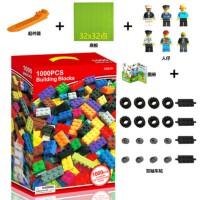 兼容乐高积木澳洲building block1000块幼儿益智力创意小积木