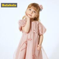 巴拉巴拉童装女童裙子小童宝宝夏季新款洋气公主裙儿童连衣裙