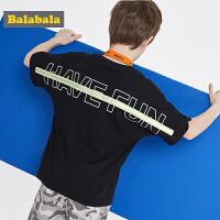 【满减参考价:39.67】巴拉巴拉儿童t恤男童短袖中大童新款夏装童装纯棉潮流体恤男