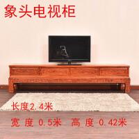 新中式全实木仿古家具电视机柜雕花复古客厅壁挂落地储物柜台 整装