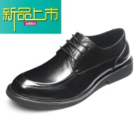 新品上市高端男士英伦商务正装皮鞋翘头系带大头皮鞋真皮男鞋潮圆头德比鞋 黑色